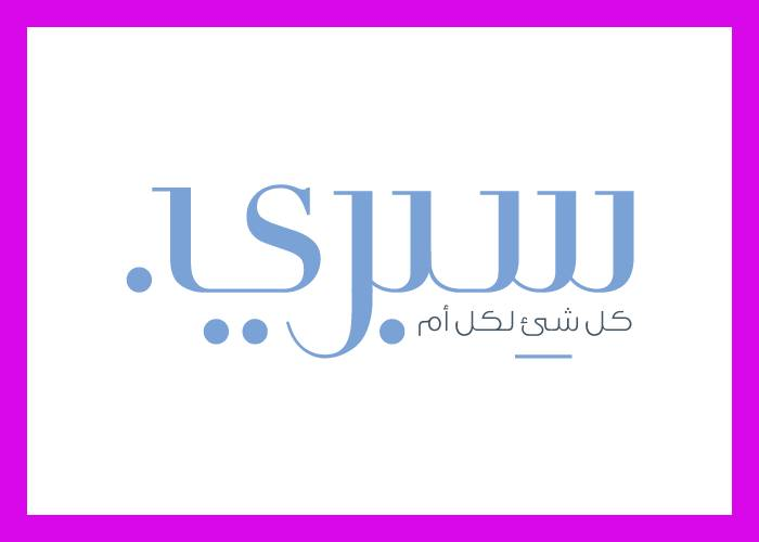 كوبون خصم سبري coupon codes sprii