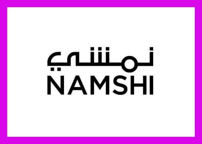 كود خصم نمشي Namshi