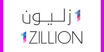 كود خصم 1 زليون 1zillion Coupons