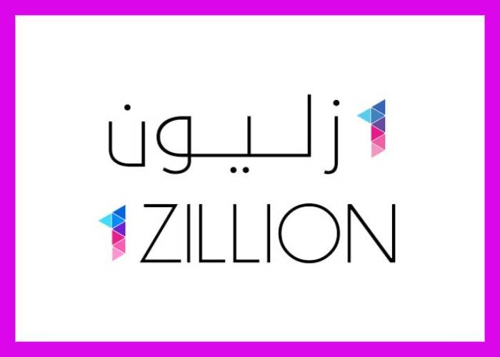 كود خصم 1 زليون 1zillion Coupons