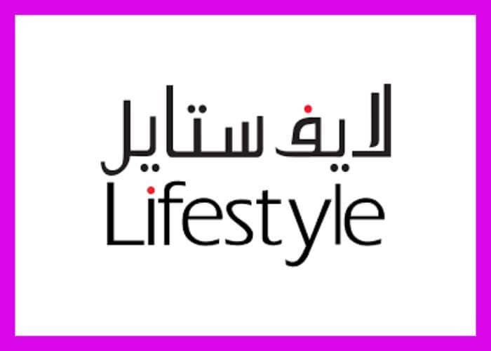 رمز ترويجي لايف ستايل lifestyle offers