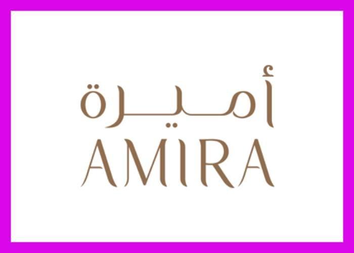 كوبون خصم مجوهرات اميرة Amira Jewels