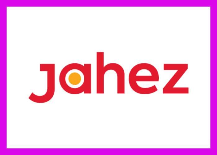 كوبون خصم جاهز jahez coupons