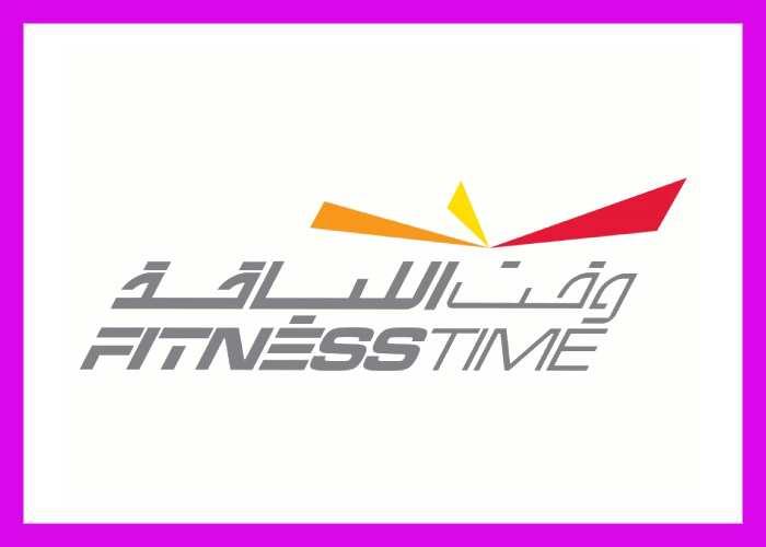 كود خصم وقت اللياقة fitness time