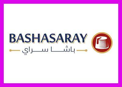رمز قسيمة باشا سراي