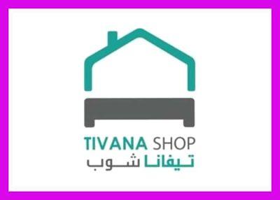 promo code tivana shop