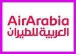 كوبون خصم العربية للطيران