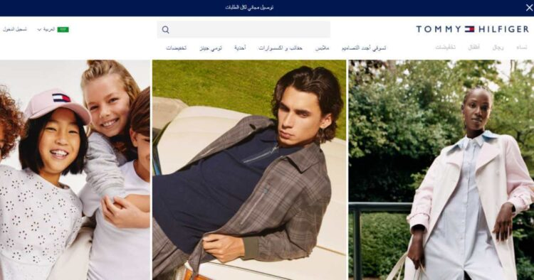 الفرق بين تومي هيلفيغر وتومي جينز