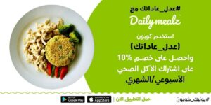 Daily Mealz discount code